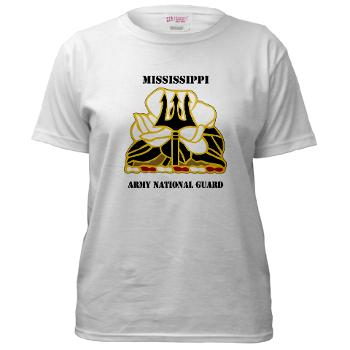 MSARNG - A01 - 04 - DUI - Mississippi Army National Guard with Text - Women's T-Shirt