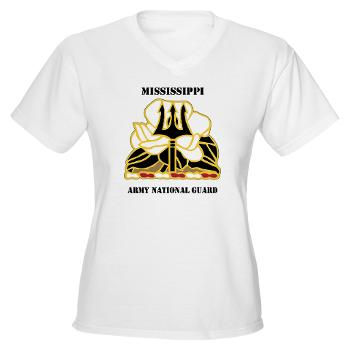 MSARNG - A01 - 04 - DUI - Mississippi Army National Guard with Text - Women's V-Neck T-Shirt