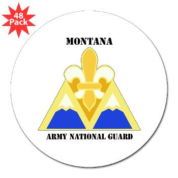 "MTARNG - M01 - 01 - DUI - Montana Army National Guard with Text - 3"" Lapel Sticker (48 pk)"