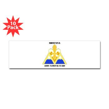 MTARNG - M01 - 01 - DUI - Montana Army National Guard with Text - Sticker (Bumper 10 pk)