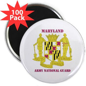 "MarylandARNG - M01 - 01 - DUI - Maryland Army National Guard with Text - 2.25"" Magnet (100 pack)"