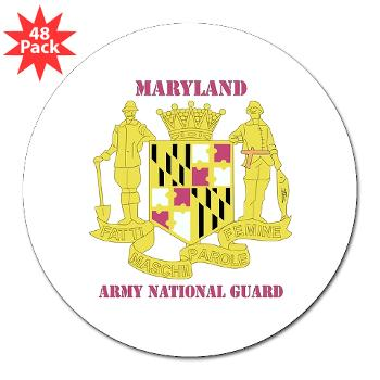 "MarylandARNG - M01 - 01 - DUI - Maryland Army National Guard with Text - 3"" Lapel Sticker (48 pk)"