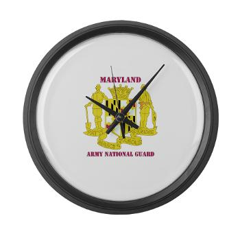 MarylandARNG - M01 - 03 - DUI - Maryland Army National Guard with Text - Large Wall Clock