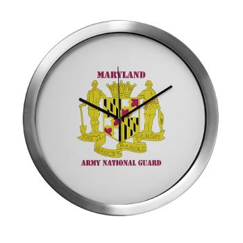 MarylandARNG - M01 - 03 - DUI - Maryland Army National Guard with Text - Modern Wall Clock