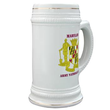 MarylandARNG - M01 - 03 - DUI - Maryland Army National Guard with Text - Stein