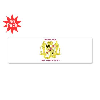MarylandARNG - M01 - 01 - DUI - Maryland Army National Guard with Text - Sticker (Bumper 50 pk)