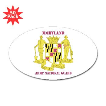 MarylandARNG - M01 - 01 - DUI - Maryland Army National Guard with Text - Sticker (Oval 50 pk)