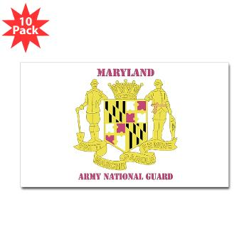 MarylandARNG - M01 - 01 - DUI - Maryland Army National Guard with Text - Sticker (Rectangle 10 pk)