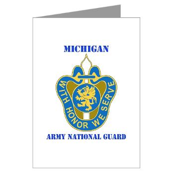 MichiganARNG - M01 - 02 - DUI - Michigan Army National Guard with Text Greeting Cards (Pk of 20)