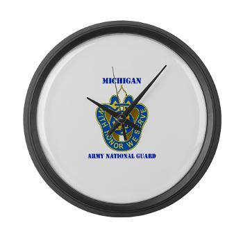 MichiganARNG - M01 - 03 - DUI - Michigan Army National Guard with Text Large Wall Clock