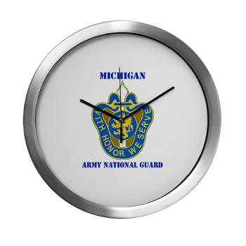 MichiganARNG - M01 - 03 - DUI - Michigan Army National Guard with Text Modern Wall Clock