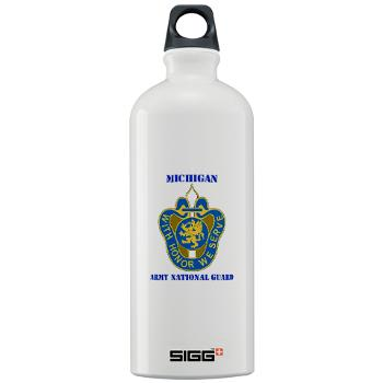 MichiganARNG - M01 - 03 - DUI - Michigan Army National Guard with Text Sigg Water Bottle 1.0L