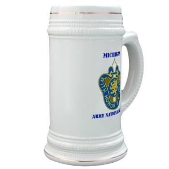 MichiganARNG - M01 - 03 - DUI - Michigan Army National Guard with Text Stein