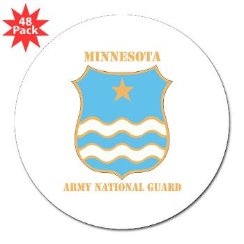 "MinnesotaARNG - M01 - 01 - DUI - Minnesota Army National Guard with Text 3"" Lapel Sticker (48 pk)"
