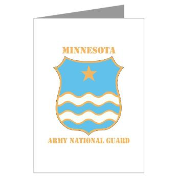 MinnesotaARNG - M01 - 02 - DUI - Minnesota Army National Guard with Text Greeting Cards (Pk of 10)