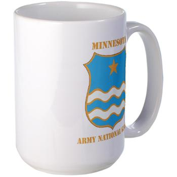 MinnesotaARNG - M01 - 03 - DUI - Minnesota Army National Guard with Text Large Mug