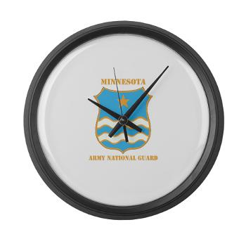 MinnesotaARNG - M01 - 03 - DUI - Minnesota Army National Guard with Text Large Wall Clock