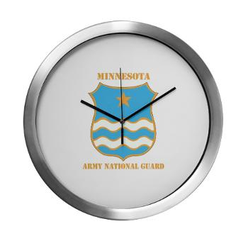 MinnesotaARNG - M01 - 03 - DUI - Minnesota Army National Guard with Text Modern Wall Clock
