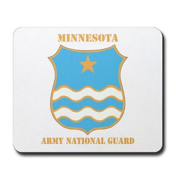 MinnesotaARNG - M01 - 03 - DUI - Minnesota Army National Guard with Text Mousepad