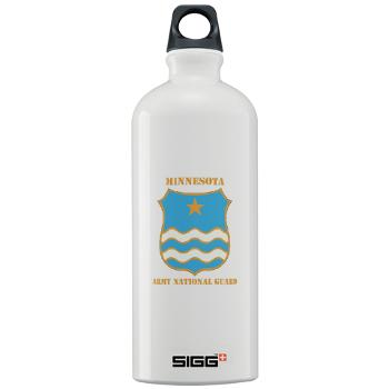 MinnesotaARNG - M01 - 03 - DUI - Minnesota Army National Guard with Text Sigg Water Bottle 1.0L