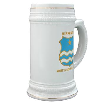 MinnesotaARNG - M01 - 03 - DUI - Minnesota Army National Guard with Text Stein