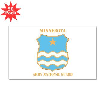 MinnesotaARNG - M01 - 01 - DUI - Minnesota Army National Guard with Text Sticker (Rectangle 50 pk)