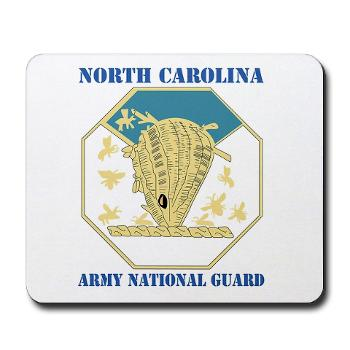 NCARNG - M01 - 03 - DUI - North Carolina Army National Guard with text - Mousepad