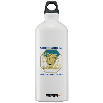 NCARNG - M01 - 03 - DUI - North Carolina Army National Guard with text - Sigg Water Bottle 1.0L