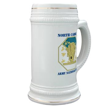 NCARNG - M01 - 03 - DUI - North Carolina Army National Guard with text - Stein