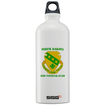 NDARNG - M01 - 03 - DUI - North Dakota Nationl Guard With Text - Sigg Water Bottle 1.0L