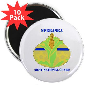 "NEARNG - M01 - 01 - DUI - Nebraska Army National Guard with Text 2.25"" Magnet (10 pack)"