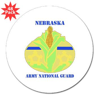 "NEARNG - M01 - 01 - DUI - Nebraska Army National Guard with Text 3"" Lapel Sticker (48 pk)"