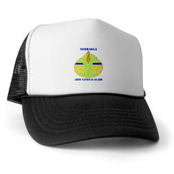 NEARNG - A01 - 02 - DUI - Nebraska Army National Guard with Text Trucker Hat