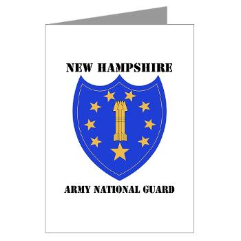 NHARNG - M01 - 02 - DUI - NEW HAMPSHIRE ARMY NATIONAL GUARD WITH TEXT - Greeting Cards (Pk of 10)