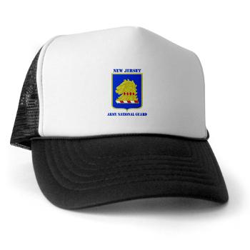 NJARNG - A01 - 02 - DUI - New Jersey Army National Guard with Text - Trucker Hat