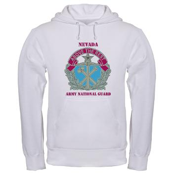 NVARNG - A01 - 03 - DUI - Nevada Army National Guard with Text Hooded Sweatshirt