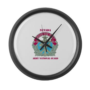 NVARNG - M01 - 03 - DUI - Nevada Army National Guard with Text Large Wall Clock