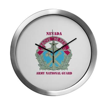 NVARNG - M01 - 03 - DUI - Nevada Army National Guard with Text Modern Wall Clock