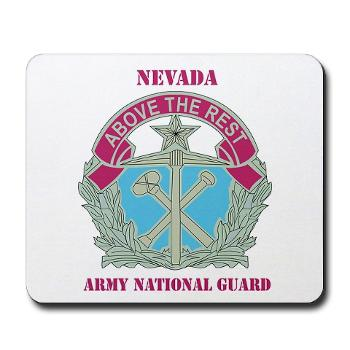 NVARNG - M01 - 03 - DUI - Nevada Army National Guard with Text Mousepad