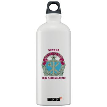 NVARNG - M01 - 03 - DUI - Nevada Army National Guard with Text Sigg Water Bottle 1.0L