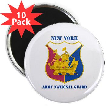 "NYARNG - M01 - 01 - DUI - New York Army National Guard With Text - 2.25"" Magnet (10 pack)"