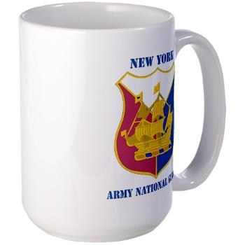 NYARNG - M01 - 03 - DUI - New York Army National Guard With Text - Large Mug