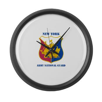 NYARNG - M01 - 03 - DUI - New York Army National Guard With Text - Large Wall Clock