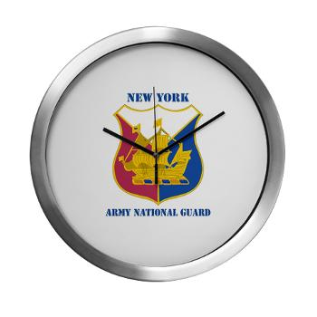 NYARNG - M01 - 03 - DUI - New York Army National Guard With Text - Modern Wall Clock