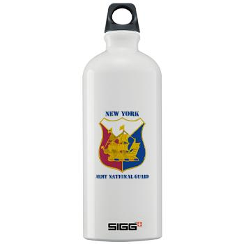 NYARNG - M01 - 03 - DUI - New York Army National Guard With Text - Sigg Water Bottle 1.0L