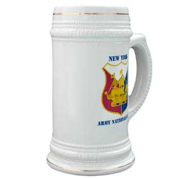 NYARNG - M01 - 03 - DUI - New York Army National Guard With Text - Stein