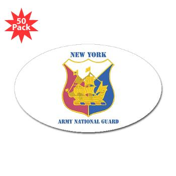 NYARNG - M01 - 01 - DUI - New York Army National Guard With Text - Sticker (Oval 50 pk)