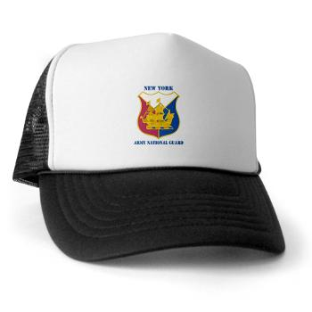 NYARNG - A01 - 01 - DUI - New York Army National Guard With Text - Trucker Hat