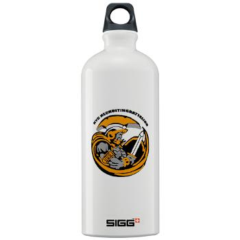 NYCRB - M01 - 03 - DUI - New York City Recruiting Battalion Sigg Water Bottle 1.0L