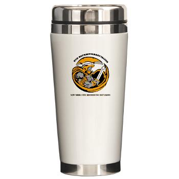 NYCRB - M01 - 03 - DUI - New York City Recruiting Battalion with Text Ceramic Travel Mug